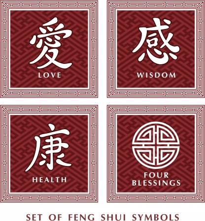 symbool: Set van Feng Shui symbolen Stock Illustratie