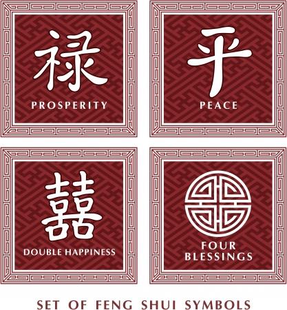 Conjunto de Feng Shui Símbolos Ilustración de vector