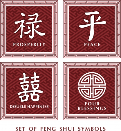 Set of Feng Shui Symbols Vector