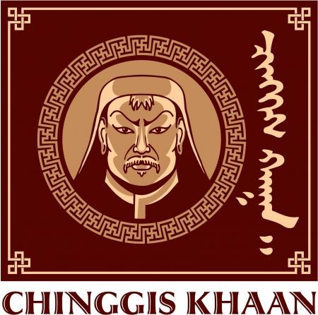 mongolia: Chinggis Khaan - Mongolian Emperor