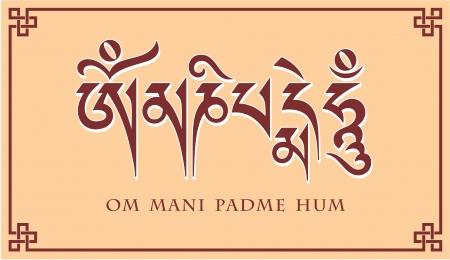 tibet: Mantra Om Mani Padme Hum Illustration