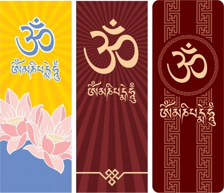 Mantra: Banner mit Mantra Om Mani Padme Hum Illustration