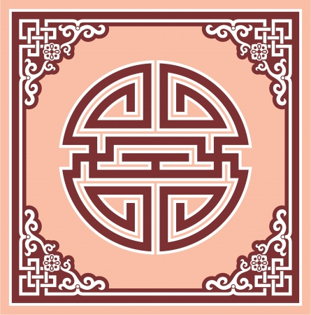 Oriental Design Elements - Frame with Swastika Knot Vector