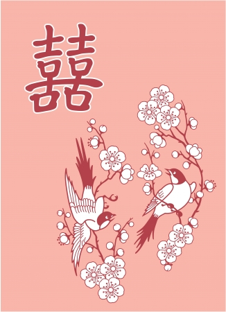 mariage: Double Happiness Symbol with Two Birds