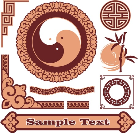 Set of Oriental Design Elements Stock Vector - 22009571