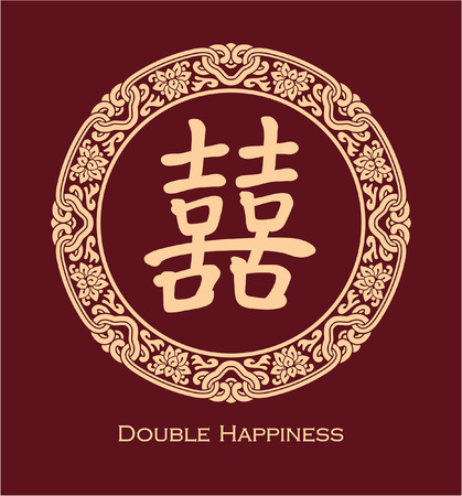 Chinese Double Happiness Symbol in Round Floral Frame Illustration