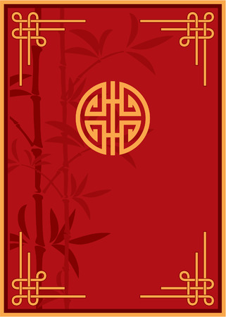 bamboo border: Chinese - Oriental - Frame and Design Elements