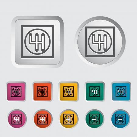 gearshift: Gear single icon. Vector illustration. Illustration