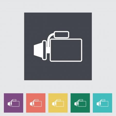 alternator: Icon automotive starter. Vector illustration. Illustration