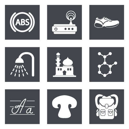 Icons for Web Design and Mobile Applications set 11. Vector illustration. Vector