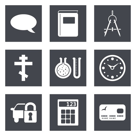 Icons for Web Design and Mobile Applications set 15. Vector illustration. Vector