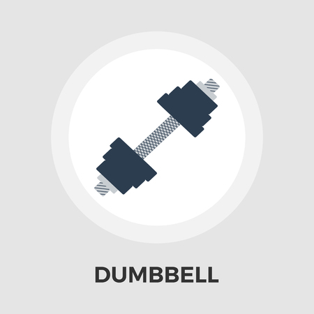 body building exercises: Dumbbell icon vector. Flat icon isolated on the white background. Editable EPS file. Vector illustration.