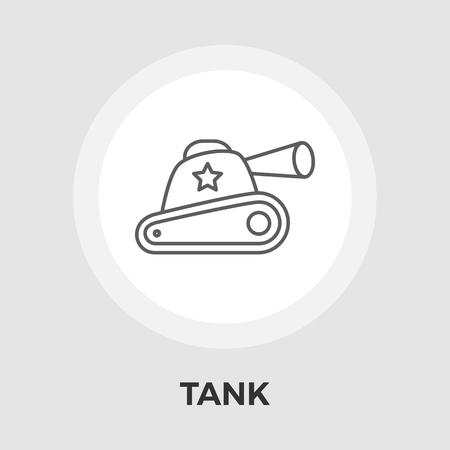 trooper: Tank toy icon vector. Flat icon isolated on the white background. Editable EPS file. Vector illustration.