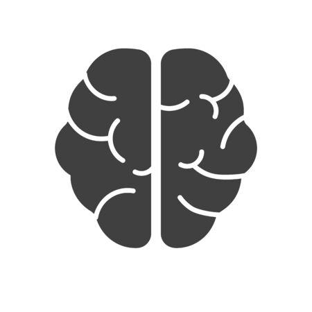 Human Brain Glyph Icon. Isolated on the White Background. Editablefile. illustration.