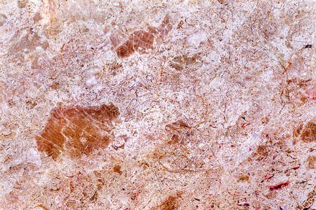 Magnificent natural pink marble with a beautiful pattern and cracks  photo