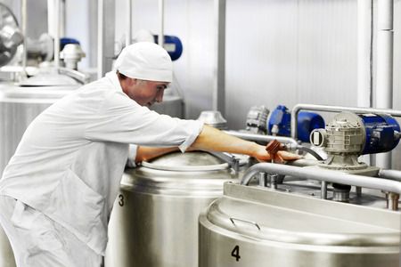 Modern Dairy food-processing industry photo