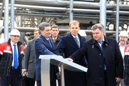 fugitive: ODESSA, UKRAINE - MARCH 29: Businessman Sergei Kurchenko bought Odessa Refinery . Now an international fugitive after the coup the new government of Ukraine on March 29, 2013 in Odessa , Ukraine.