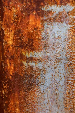 texture of rusty iron. aged rusty iron texture like a good grunge background. Old rusty metal plate for background. Rusty metal surface, may be used as background.