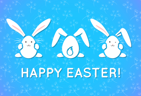 Happy Easter card with cute bunnies like Easter eggs, eggs, ears and tails for happy holiday! Vettoriali