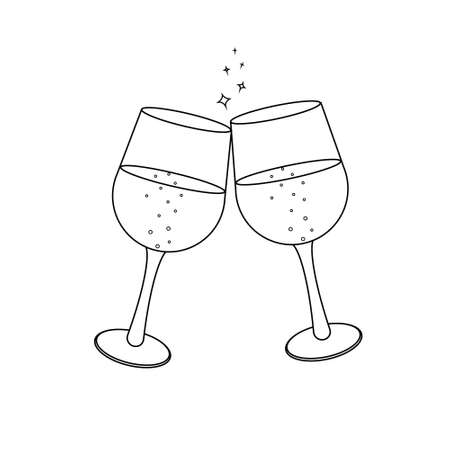 Icon set of glasses on a white background with a black outline, vector illustration, clipart, design, decoration Ilustrace