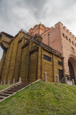 kiev: Golden Gate in Kiev Ukraine Editorial