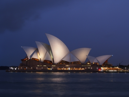 This is a picture of the Sydney Opera House