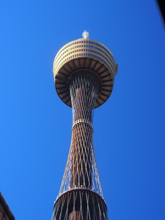 centrepoint tower: This is Sydney Tower