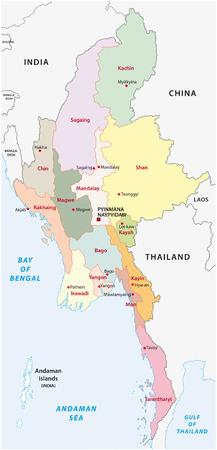 myanmar administrative map Stock Illustratie