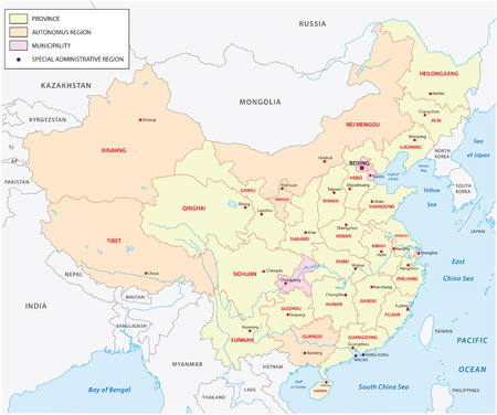 Administrative divisions of China Vettoriali