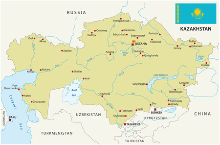 Kazakstan Administrative Map With Flag Royalty Free Cliparts