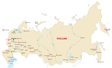 Map of Russia in Cyrillic