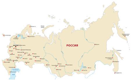 Mapa de Rusia en cirílico Foto de archivo - 40347226