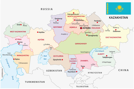 Kazakstan administrative map with flag Illustration