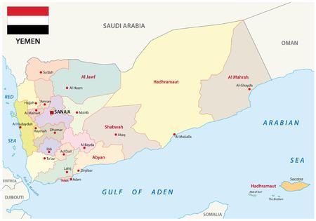 aden: yemen administrative map with flag Illustration