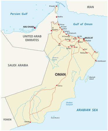 Oman Administrative Map With Flag Royalty Free Cliparts Vectors