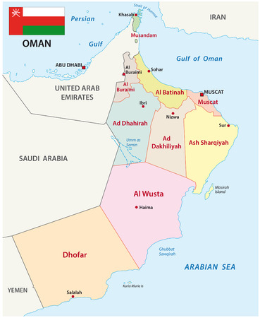 southwest asia: oman administrative map with flag Illustration