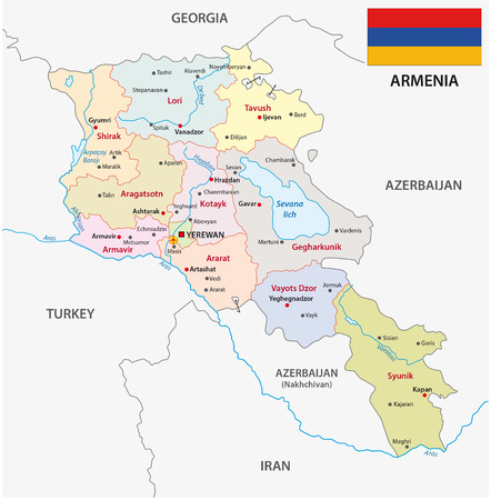 georgia flag: Armenia administrative map with flag