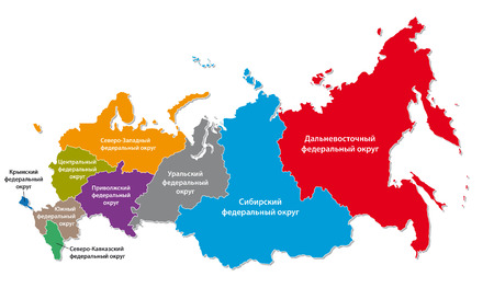 russia map: Russia colorful federal district map in Russian language