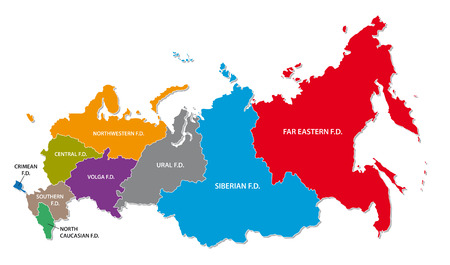 Russia colorful federal district map Illustration