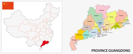 province: Guangdong Province administrative map