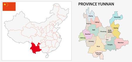 雲南省の行政地図  イラスト・ベクター素材