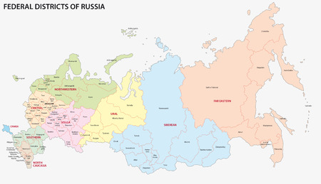 russia federal districts map, Stock Illustratie