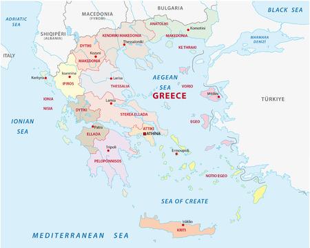 Griekenland administratieve en politieke kaart Stock Illustratie