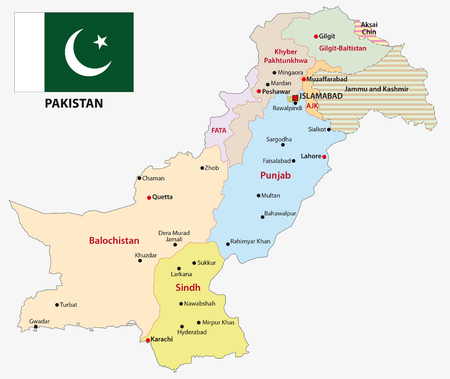 pakistan flag: pakistan administrative and political map with flag