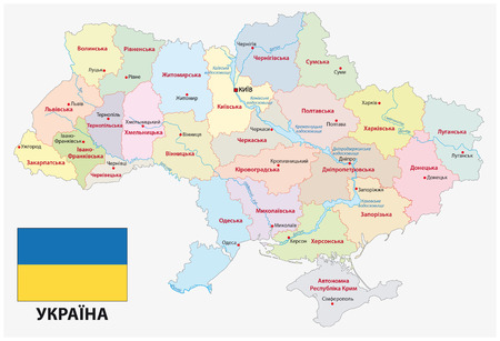Administrative and political vector map of Ukraine in Ukrainian language with flag