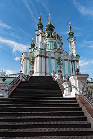St Andrews Church in old town of Kiev, Ukraine