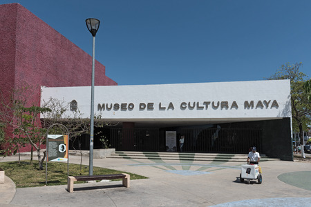 Museum of the Mayan Culture at the city of Chetumal, Mexico Sajtókép
