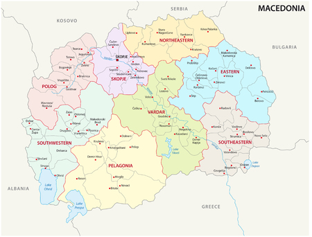 Macedonia administrative and political vector map Иллюстрация