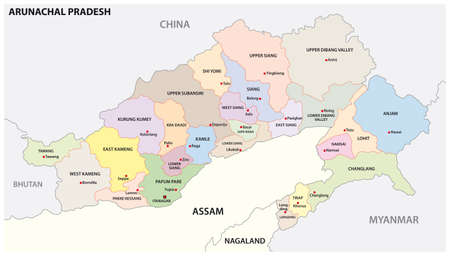 administrative and political map of indian state of Arunachal Pradesh 2020, india