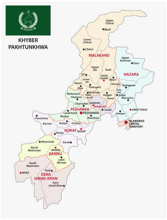 administrative vector map of pakistani province of Khyber Pakhtunkhwa with flag, Pakistan Vectores